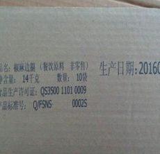mesin cetak kode produksi packaging 4